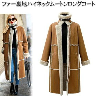 Fashion mail order lady's in high neck & wide color 2WAY fur lining mouton coat back fur raising mouton high neck coat mouton tailored coat Chester coat suede coat long coat outer fall and winter