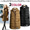 It is a Lady's fashion mail order in slim fitting high neck long length down vest long best batting best no sleeve jacket sleeveless jacket rial rabbit fur bonbon outer fall and winter