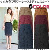 Fashion mail order [M service 10/10] lady's in floral design race knee-length pencil skirt Thailand toss tray toss rim bottoms spring and summer with the somberness-colored flower pattern race waist zip up fastener midi length H line skirt lining