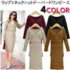 Lap V neck dropped shoulder sleeve waist rubber sloppy & tight reshuffling knee lower length knit dress dolman sleeve midi length pencil dress tapered dress mermaid dress lady's fashion mail order in the fall and winter