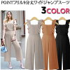 Fashion mail order lady's for POINT frill square neck sleeve reply high waist wide nine minutes in length jumpsuit all-in-one salopette combinaison rompers spring and summer