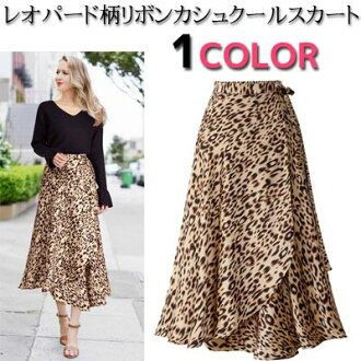 Fashion mail order [M service 10/10] lady's in silky material レオパード pattern waist ribbon string maxi length Cache-coeur skirt wrap skirt long skirt maxi length skirt flared skirt leopard pattern スカートレオパード pattern skirt spring and summer