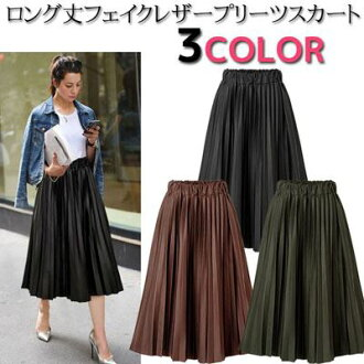 Fashion mail order slightly lady's in luster material waist rubber mi-mollet length pleats leather skirt fake leather skirt pleated skirt A-line skirt flared skirt long skirt knee lower length bottoms fall and winter