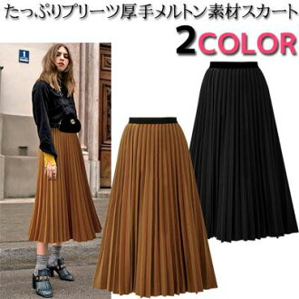 Plain fabric Shin pull thick melton material waist rubber long length pleated skirt flared skirt long skirt melton skirt bottoms lady's fashion mail order in the fall and winter