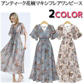 Fashion mail order [M service 10/10] lady's in long length spring and summer with the romantic mood antique flower pattern lap-style V neck Angels Reeve short sleeves high waist rubber maxi length dress floral design flare Tulle lining