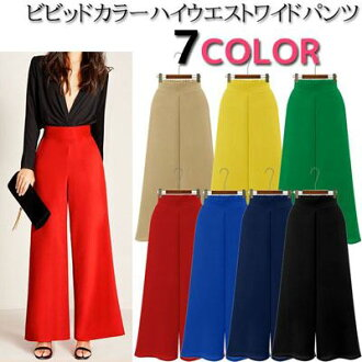 Fashion mail order [M service 10/10] lady's for vivid color high waist design ten minutes in length wide underwear waist rubber four circle underwear flare underwear office look baggy pants gaucho pants bottoms spring and summer