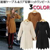 Fashion mail order lady's in a feminine mood cable knitting & rib reshuffling V neck bishop sleeve wave hem knee in length knit dress knit Mini One peace midi length balloon sleeve puff sleeve knit flare dress fall and winter