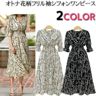 Dress mi-mollet length spring and summer Lady's fashion mail order with the chic adult floral design Cache-coeur V ネックシャーリングパフスリーブベルシェイプド seven minutes sleeve waist rubber knee lower length chiffon flare dress lap V neck five minutes lining material of a
