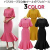 Fashion mail order lady's for feminine mood wide waist rubber puff sleeve five minutes in sleeve long length mermaid dress mi-mollet length knee lower length peplum dress flare dress tulip dress spring and summer