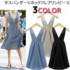 Deep V neck knee lower length suspender flare dress jumper waist ribbon string strap midi length mi-mollet length lady's fashion mail order [M service 10/10] in the spring and summer