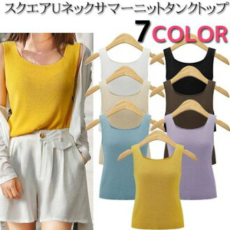 Fashion mail order [M service 10/10] lady's in square neck summer in knit sleeve reply tank top U neck no sleeve camisole cut-and-sew tops spring and summer