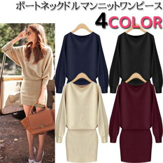 Fashion mail order lady's in boat neck sloppy & tight reshuffling dolman sleeve mini-length knit dress knee in length dress knit tunic fall and winter