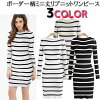 Fashion mail order [M service 10/10] lady's in basic design horizontal stripes long sleeves round neckline tight rib knit dress tight dress pencil dress Mini One peace knee in length dress spring and summer
