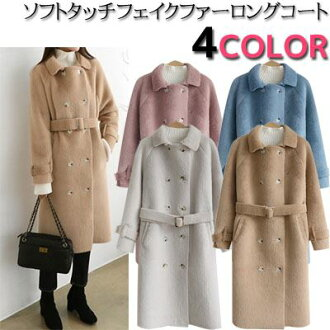Pastel color soft touch soft and fluffy fur coat long coat double button coat fur trench coat knee lower length coat same tendencies materials strap belt set outer lady's fashion mail order in the fall and winter
