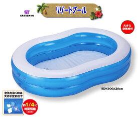 リゾートプール ヒオキ 浮き輪 ビニールプール 水遊び ベランダ