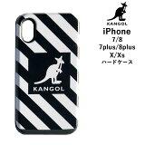 【あす楽】【ゆうパケット対応】【KANGOL/カンゴール】iPhoneケース『iPhone7/8』『iPhone7plus/8plus』
