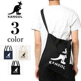 KANGOL BAG カンゴール キャンバストートバッグ ショルダーバッグ 2WAY 斜め掛け バッグ キャンバス トート トートバッグ ショルダー メンズ レディース a4 小さめ おしゃれ かわいい 通勤 通学 学生 カジュアル 人気 フェス アウトドア