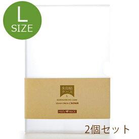半透明御朱印帳ケース(御朱印帳入れ/12cm×18cm用Lサイズ) 2個セット