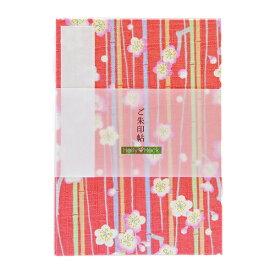 御朱印帳 (納経帖) 竹に梅模様(ピンク) 朱印帳 納経帳 集印帳 かわいい