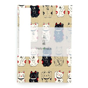 御朱印帳(納経帳)まねき猫(うす茶) 朱印帳 納経帳 集印帳 かわいい