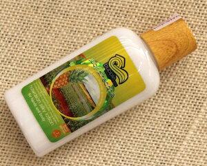 ハワイ お土産 ハワイアン雑貨 バブルシャック シルキーボディーローション(ジューシーパイナップル)59ml ハワイアン雑貨 ハワイ お土産 ハワイアン インテリア