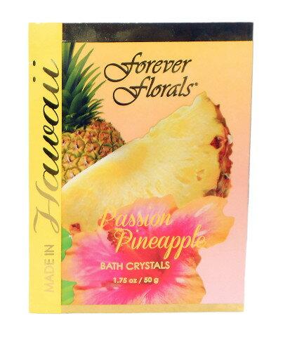 ハワイ お土産 ハワイアン雑貨 ハワイ土産 ハワイアン 雑貨 フォーエバーフローラルズ Hawaii Bath Crystalsハワイ直輸入バスソルト☆パッション パイナップル(50g) メール便対応可 ハワイ お土産 ハワイアン
