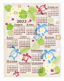 【送料無料】ハワイアン雑貨 ハワイアン 2022年 ジュートカレンダー (ホヌランド) ハワイアン 雑貨 カレンダー2022 壁掛け おしゃれ 壁掛けカレンダー ポスター ハワイアン雑貨 インテリア雑貨 ハワイアン 雑貨 インテリア ハワイ お土産 メール便対応可