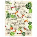 【スーパーセール特価】【送料無料】ハワイアン雑貨 インテリア ハワイアン 2020年 ジュート カレンダー 壁掛けカレン…