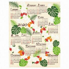 【送料無料】ハワイアン雑貨 インテリア ハワイアン 2020年 ジュート カレンダー 壁掛けカレンダー ワンページ ポスター(レイ)プルメリア モンステラ 花 ハワイアン 雑貨 おしゃれ インテリア ハワイアン雑貨 ハワイ お土産 雑貨