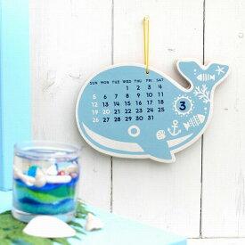 【お買い得セール】2020年 クジラ シェイプ カレンダー インテリア マリン インテリアハワイアン雑貨 ハワイ お土産 メール便対応可