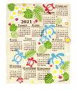 【送料無料】ハワイアン雑貨 ハワイアン 2021年 ジュートカレンダー (ホヌランド) ハワイアン 雑貨 カレンダー2021 壁…