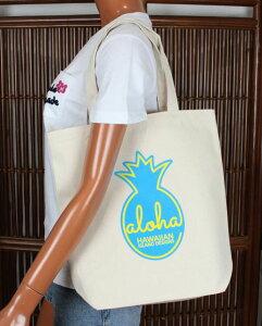 ハワイアン 雑貨 バッグ ハワイアン雑貨 HID ハワイアンアイランドデザイン トートバッグ パイナップルエコバッグ(ブルー)ハワイアン 雑貨 ハワイアン雑貨 ハワイアン雑貨 ハワイ お土産 ハ