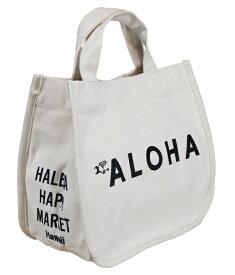 【お買い得セール】ハワイアン トートバッグ ハワイアン雑貨 ハレイワ HALEIWA アロハプリント ミニトートバッグ(ホワイト) HLBG-1803A ハワイアン雑貨 サーフブランド ハワイアン 雑貨 ハワイアン ハレイワ ハッピーマーケット