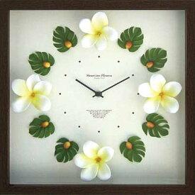 ハワイアン雑貨/インテリア/ハワイアン 雑貨時計 掛け時計 ハワイアン クロック プルメリア&モンステラ時計(ホワイト/イエロー) かわいい おしゃれ ハワイアン雑貨/ハワイアン 家具 ハワイ お土産 ハワイアン インテリア 送料無料
