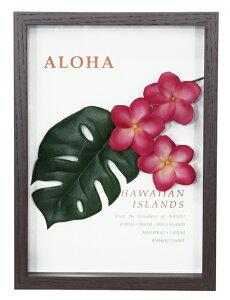 ハワイアン インテリア 家具 ハワイアン雑貨 ALOHA アロハ プルメリアフレーム(ピンク) ZAH-51698 ハワイ 雑貨ハワイアン雑貨 ハワイ お土産 ハワイアン インテリア