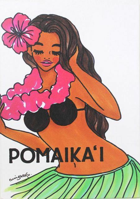 ハワイアン雑貨/インテリア雑貨/ハワイアン 雑貨 ハワイアン マイティ・スー キャンバス パネル絵 (POMAIKAI) ハワイ インテリア雑貨 ハワイ お土産 ハワイアン インテリア ポイント10倍