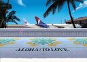 ハワイアン雑貨 インテリア ハワイアン 雑貨【栗山義勝】キャンバス パネル絵(Honolulu Airport) ハワイ 雑貨ハワイ …