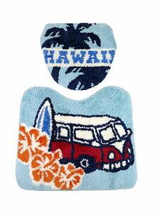 ハワイアン パームツリー、バス、ハイビスカス ウォシュレット用 トイレマット&フタカバー 2点セット(ワーゲンバス/ブルー)☆ハワイアン 雑貨 アメリカン雑貨 ハワイアン雑貨 おしゃれ