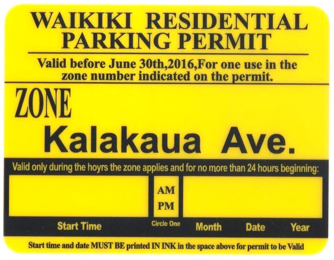 ハワイアン雑貨/ハワイアン 雑貨 パーキング パーミット ステッカー(WAIKIKI RESIDENTIAL) メール便対応可 ハワイアン雑貨 ハワイ お土産 ハワイアン インテリア