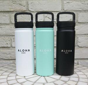 ハワイアン ALOHA ステンレスボトル 保冷保温 ハワイアン雑貨 530ml ハワイアン 雑貨 水筒 ハワイ ハワイアン インテリア