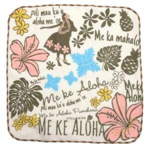 ハワイアン マウナロア ハンドタオル ハンカチ(メアフラ) ハワイアン 雑貨ギフト ハワイアン雑貨 ハワイ お土産 ハワイアン インテリア メール便対応可