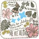 ハワイアン雑貨 ハワイアン 雑貨 マウナロア ガーゼ ハンカチ ハンドタオル(フラハイビスカス) ハワイ 雑貨ハワイ お…