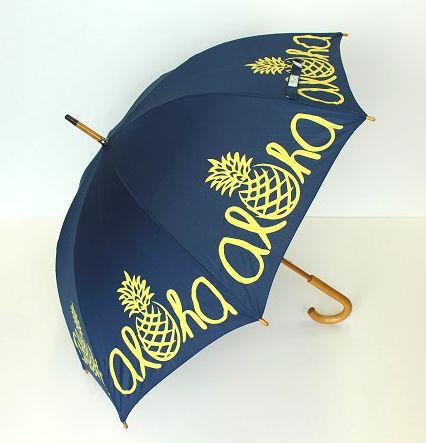 ハワイアン雑貨/ハワイアン 雑貨 傘 Sea Coad アロハ&パイナップル雨傘(ネイビー) ハワイアン 雑貨 傘ハワイ お土産 ハワイアン インテリア
