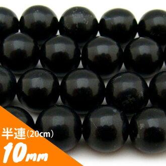 黑矽珠 10 毫米球和半-20 釐米) 北海道上黑色拋光黑矽石粗糙的鄉間小鎮的二氧化矽 100%拋光玉石 !遠紅石頭