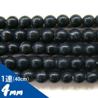 黑矽珠-4 毫米球 1 40 釐米) 北海道黑色拋光黑矽粗糙鄉間小鎮矽 100%的拋光玉石 !遠紅石頭