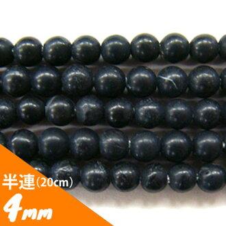 黑矽原料 100%北海道 100%天然石黑矽 100%向球國家城鎮玉石黑矽珠僵硬冷項鍊手鏈配件