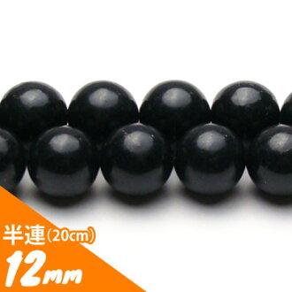 黑矽石珠 12 毫米、 球、 半-20 釐米) 北海道白炭黑對黑色拋光黑矽石粗糙的鄉下小鎮 100%的拋光玉石 !遠紅光石