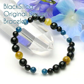 ブラックシリカ パワーストーン 100%玉 ブレスレットブラックシリカ&ゴールデンタイガーアイ パワーストーン オリジナルデザイン-