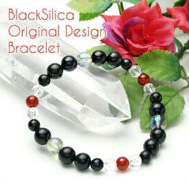 ブラックシリカ パワーストーン 100%玉 ブレスレットブラックシリカ&アクアオーラ パワーストーン オリジナルデザイン-