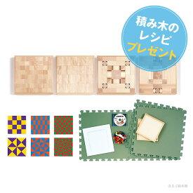 童具館 和久洋三・積木のいろは45(DVD付)/白木の積み木・日本製・誕生日お祝い・1歳から